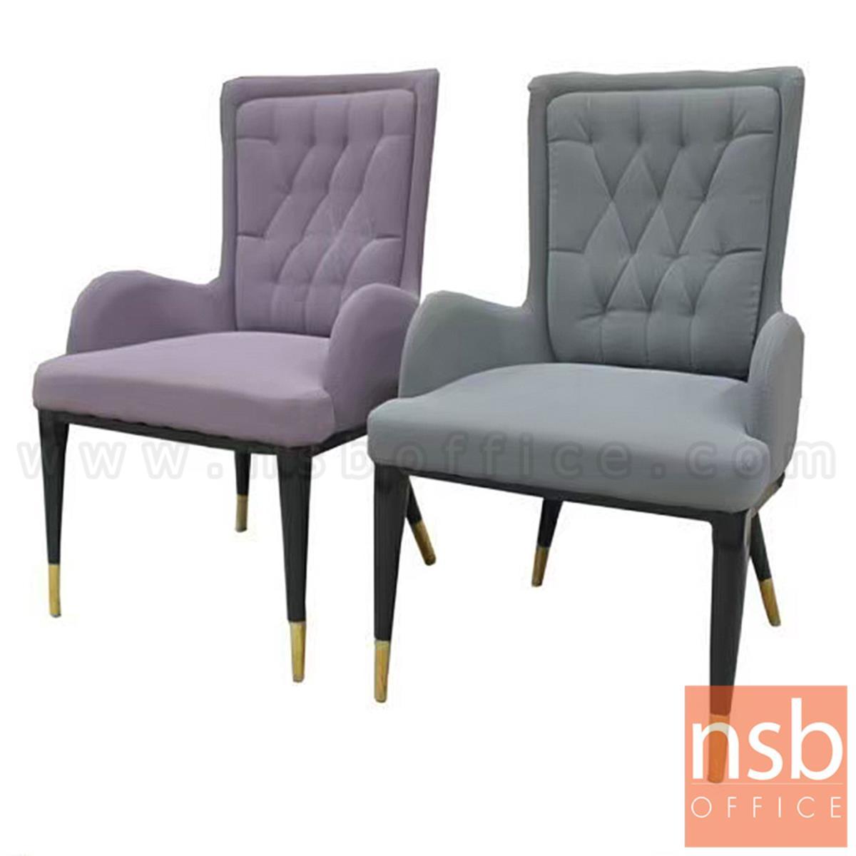 B29A373:เก้าอี้โมเดิร์นหุ้มผ้า รุ่น Arknight (อาร์คไนท์)  ขาเหล็ก