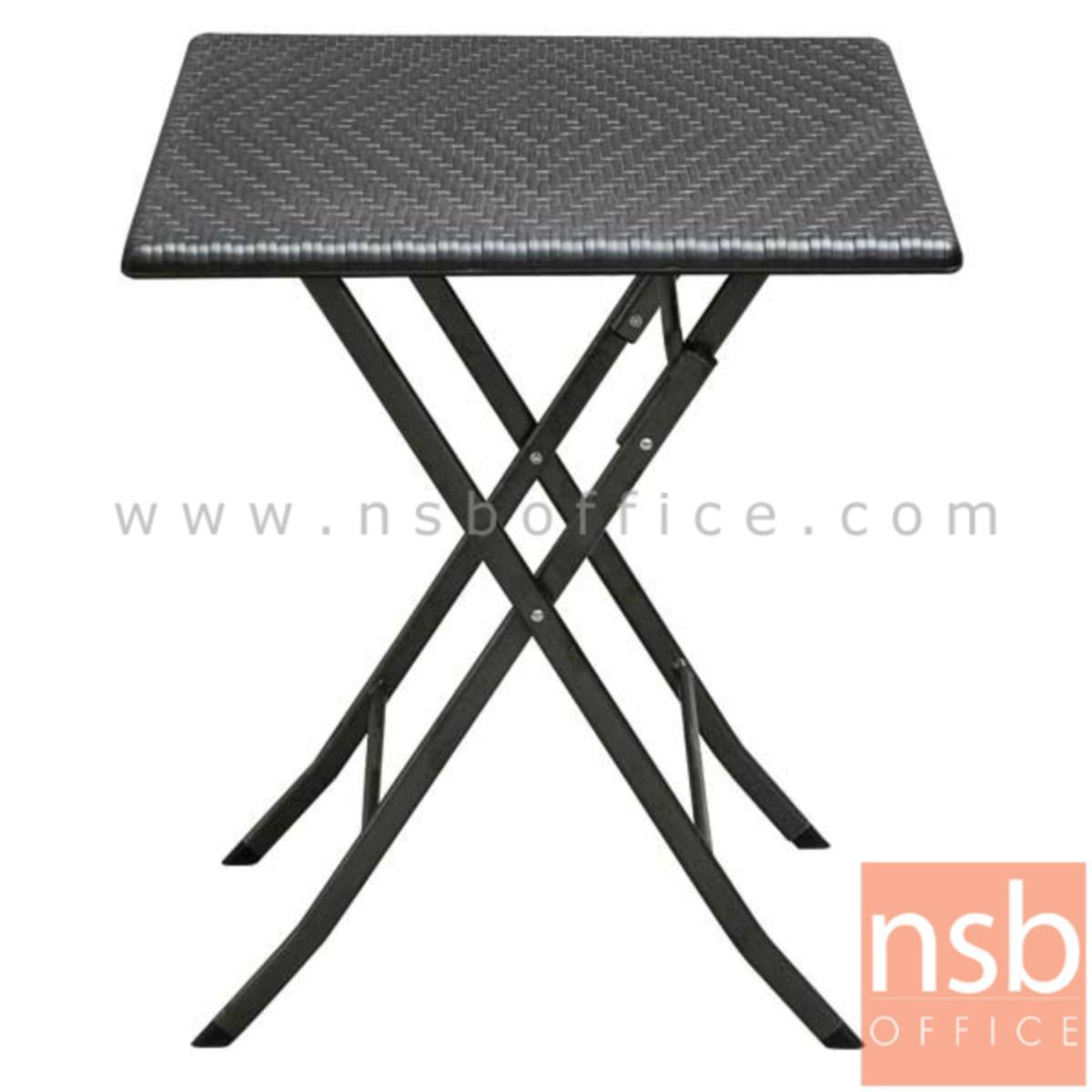 G11A163:โต๊ะพับหน้าหวายสาน รุ่น RF60  ขนาด 62W cm.  ขาเหล็กสีดำเกล็ดเงิน