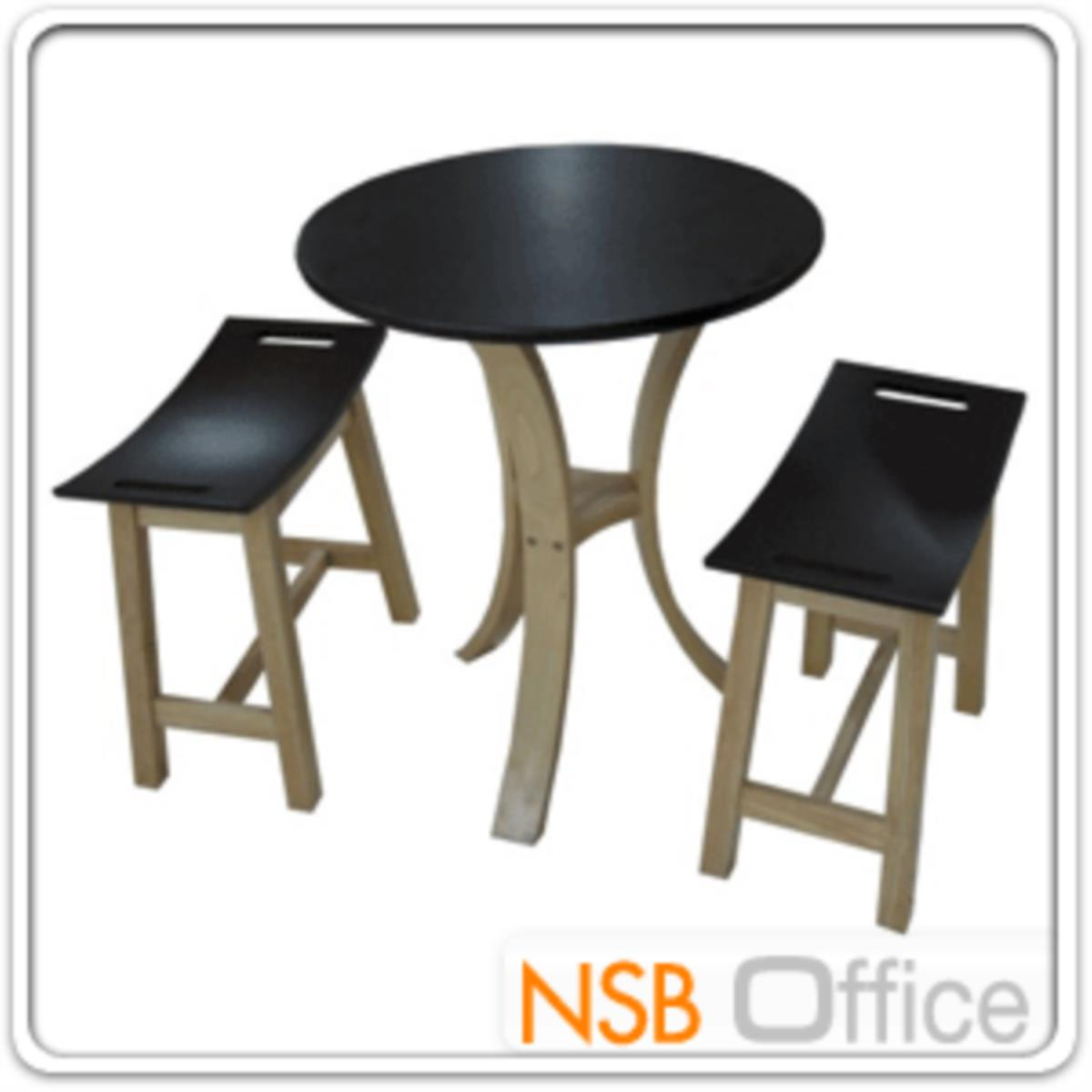 G14A052:ชุดโต๊ะรับประทานอาหารหน้าไม้ยาง 2 ที่นั่ง รุ่น Getsunova (เก็ตสึโนวา) ขนาด 60Di cm.  พร้อมเก้าอี้