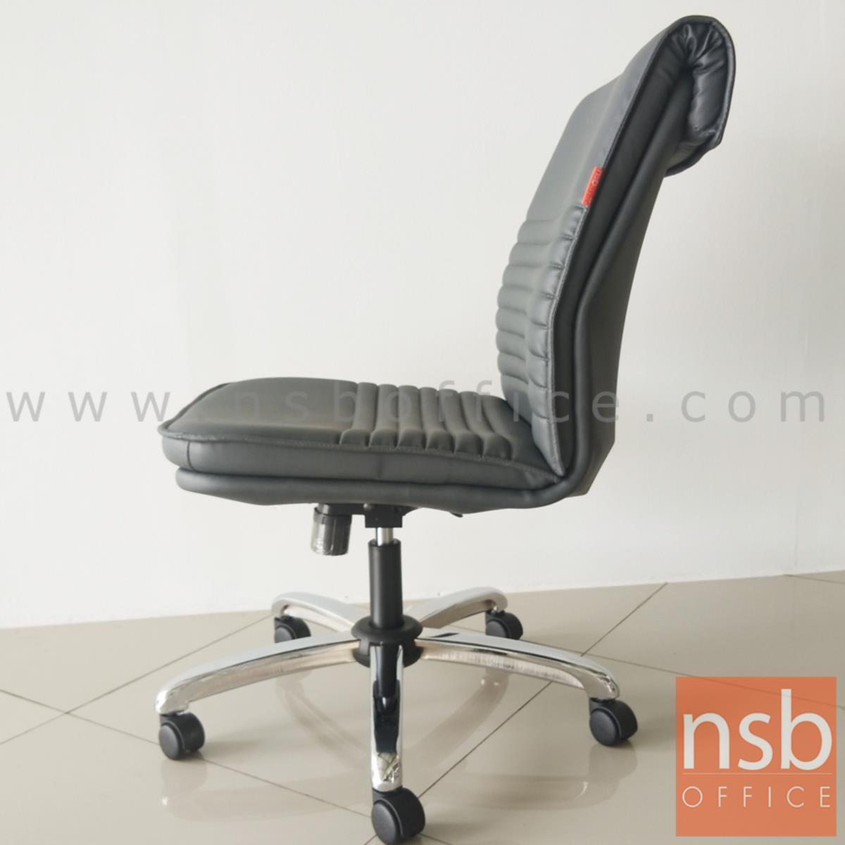 เก้าอี้สำนักงาน รุ่น KS-110  มีก้อนโยก ขาเหล็กชุบโครเมี่ยม