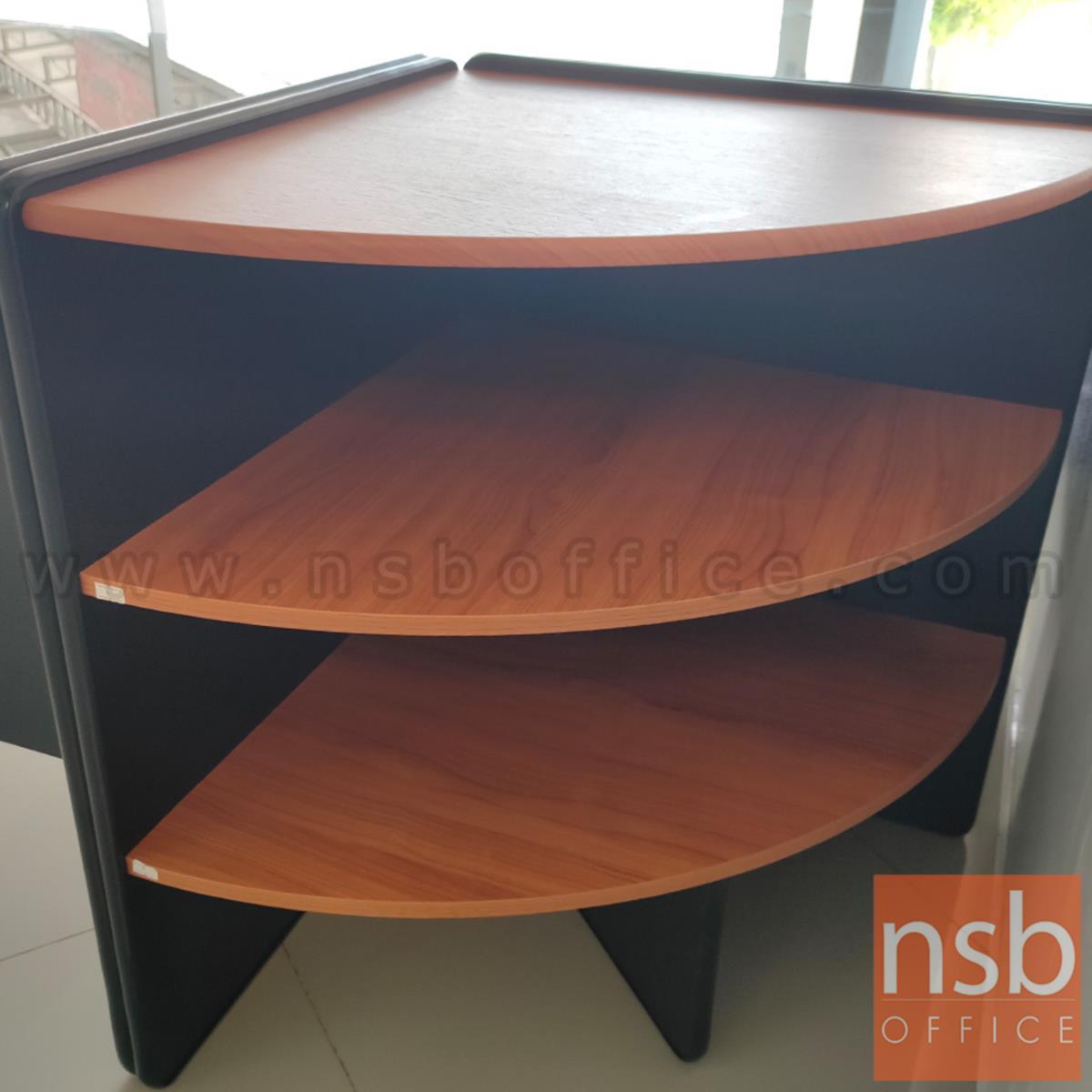 โต๊ะเข้ามุม 3 ชั้น  รุ่น Lazer (เลเซอร์) รัศมี R60 ,R75 cm.