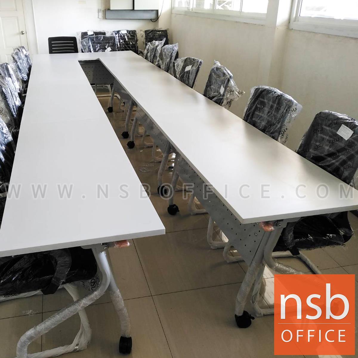 โต๊ะประชุมพับเก็บได้ล้อเลื่อน รุ่น Ribbinston (ริบบินส์ตัน) ขนาด 120W ,150W ,180W cm.  โครงขาเหล็ก ลูกล้อใหญ่พิเศษ
