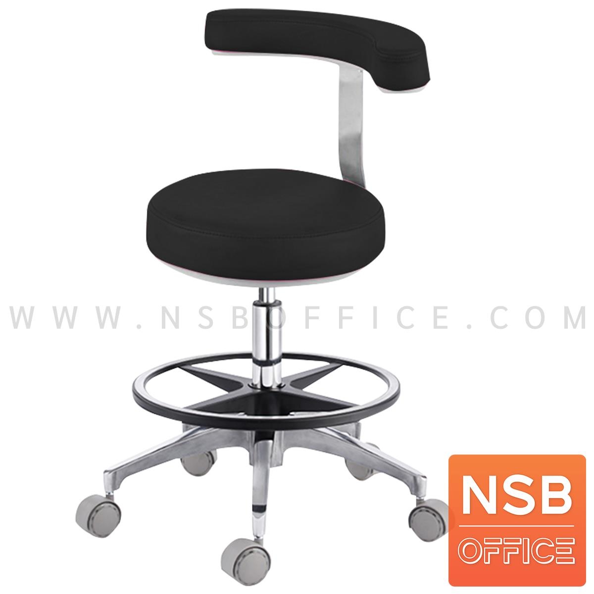 B09A207:เก้าอี้คุณหมอเบาะ PU foam พนักพิงหมุนได้รอบที่นั่ง รุ่น Imbruglia (อิมบรูเลีย)  ขาอลูมิเนียม ลูกล้อเก็บเสียง