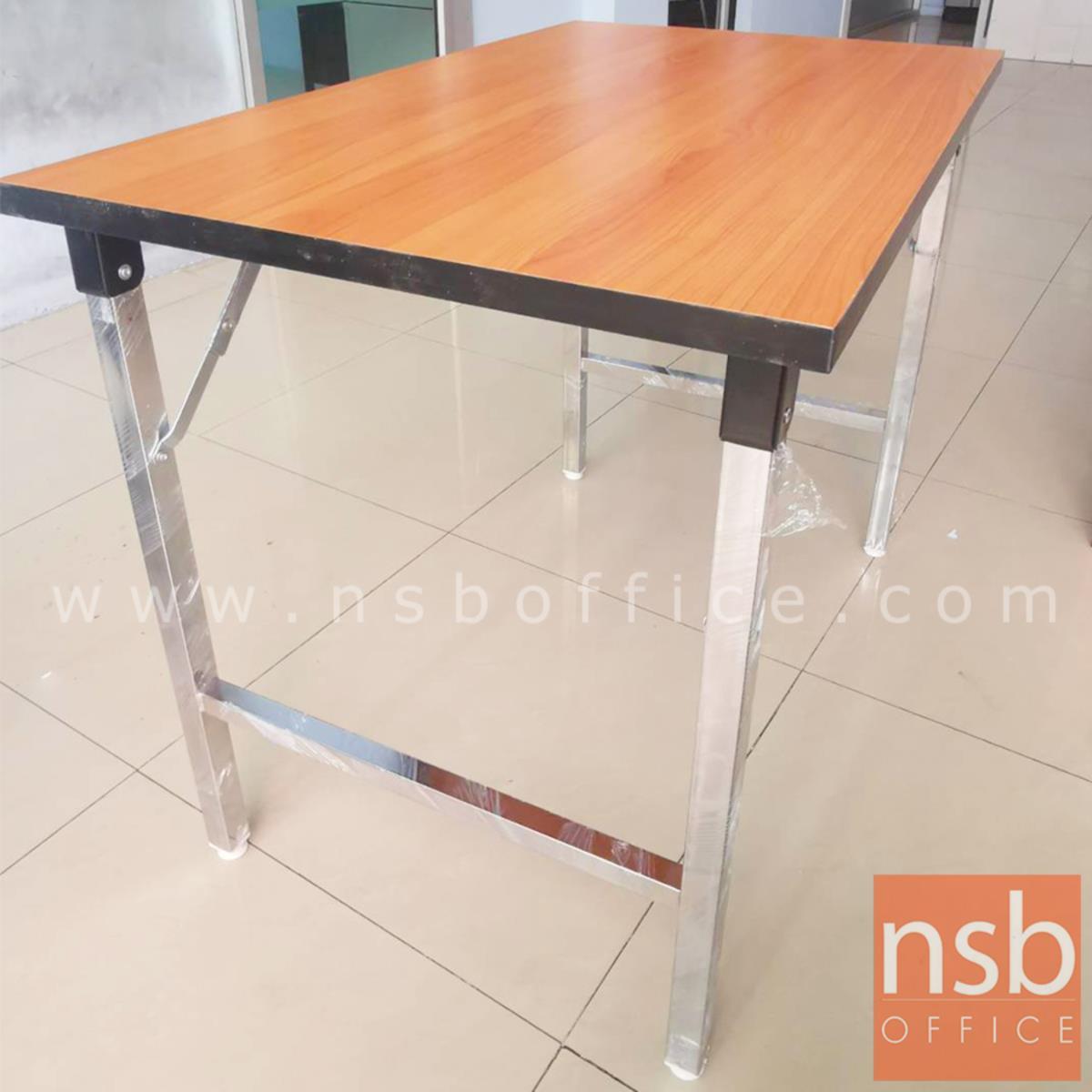 โต๊ะพับหน้าเมลามีนลายไม้ รุ่น Alberta (แอลเบอร์ตา)  ขาชุบโครเมี่ยม