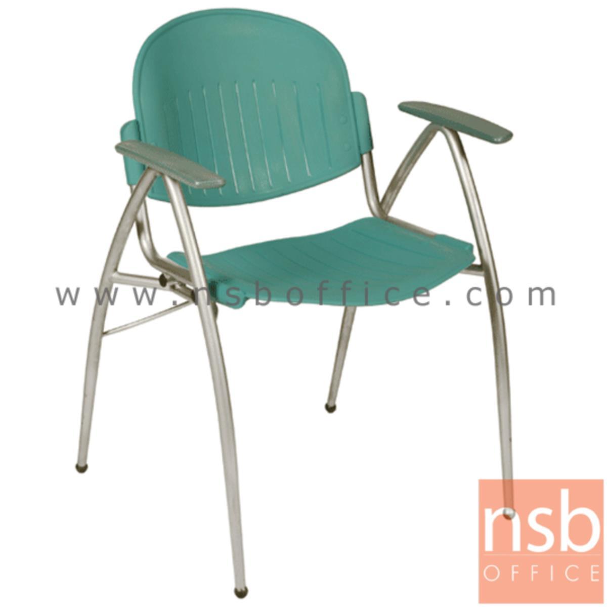 เก้าอี้อเนกประสงค์เฟรมโพลี่ รุ่น A946-346  ขาเหล็กพ่นสีเทา