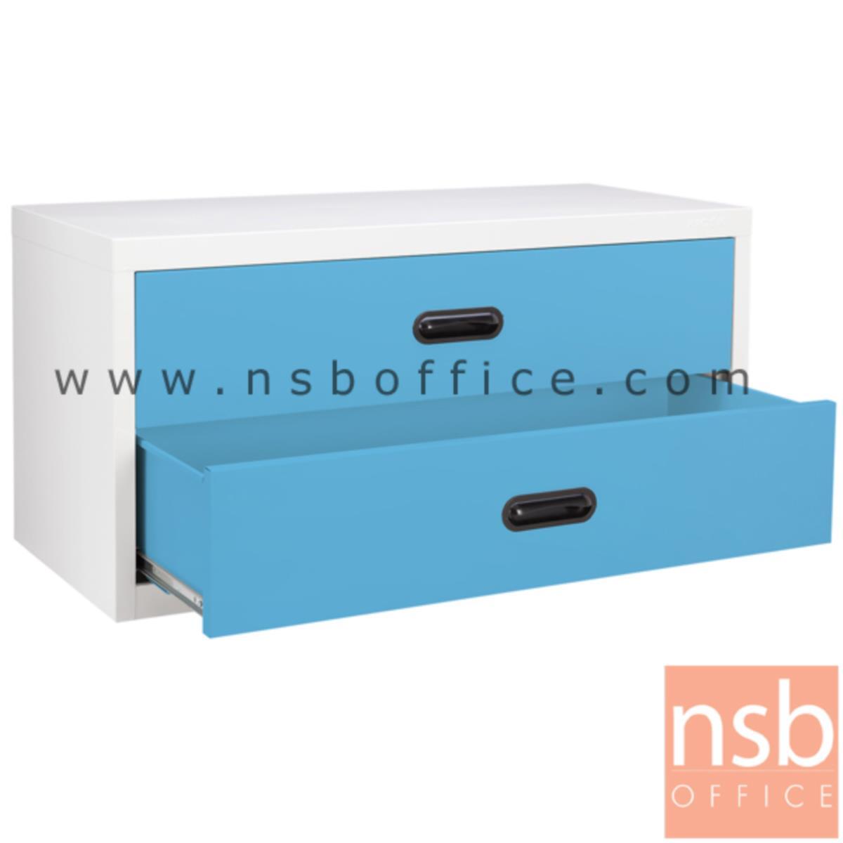 E25A008:ตู้เหล็ก 2 ลิ้นชักเตี้ย 3 ฟุต 88W*40.7D*44H cm รุ่น USB-4