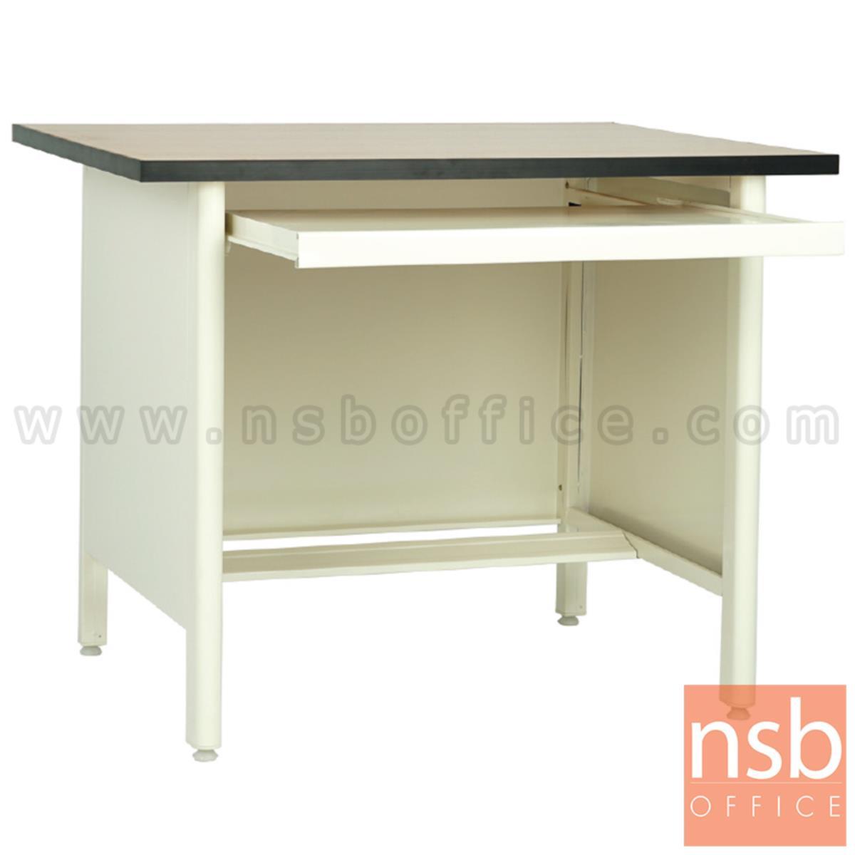 E07A053:โต๊ะคอมพิวเตอร์เหล็กหน้า TOP ไม้เมลามีน  3 ฟุต    พร้อมรางคีย์บอร์ด