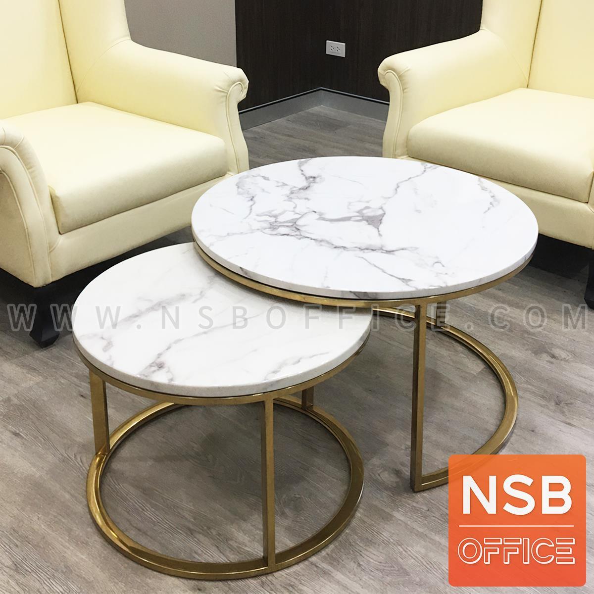 โต๊ะกลางหินอ่อนสีขาว รุ่น Lightfine (ไลท์ไฟน์)   ขาสแตนเลสชุบทอง