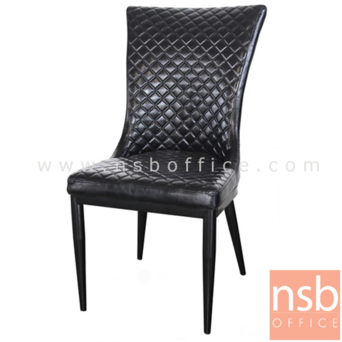 B22A120:เก้าอี้โมเดิร์นหนังเทียม รุ่น Styles (สไตลส์) ขนาด 48W cm. โครงขาเหล็ก