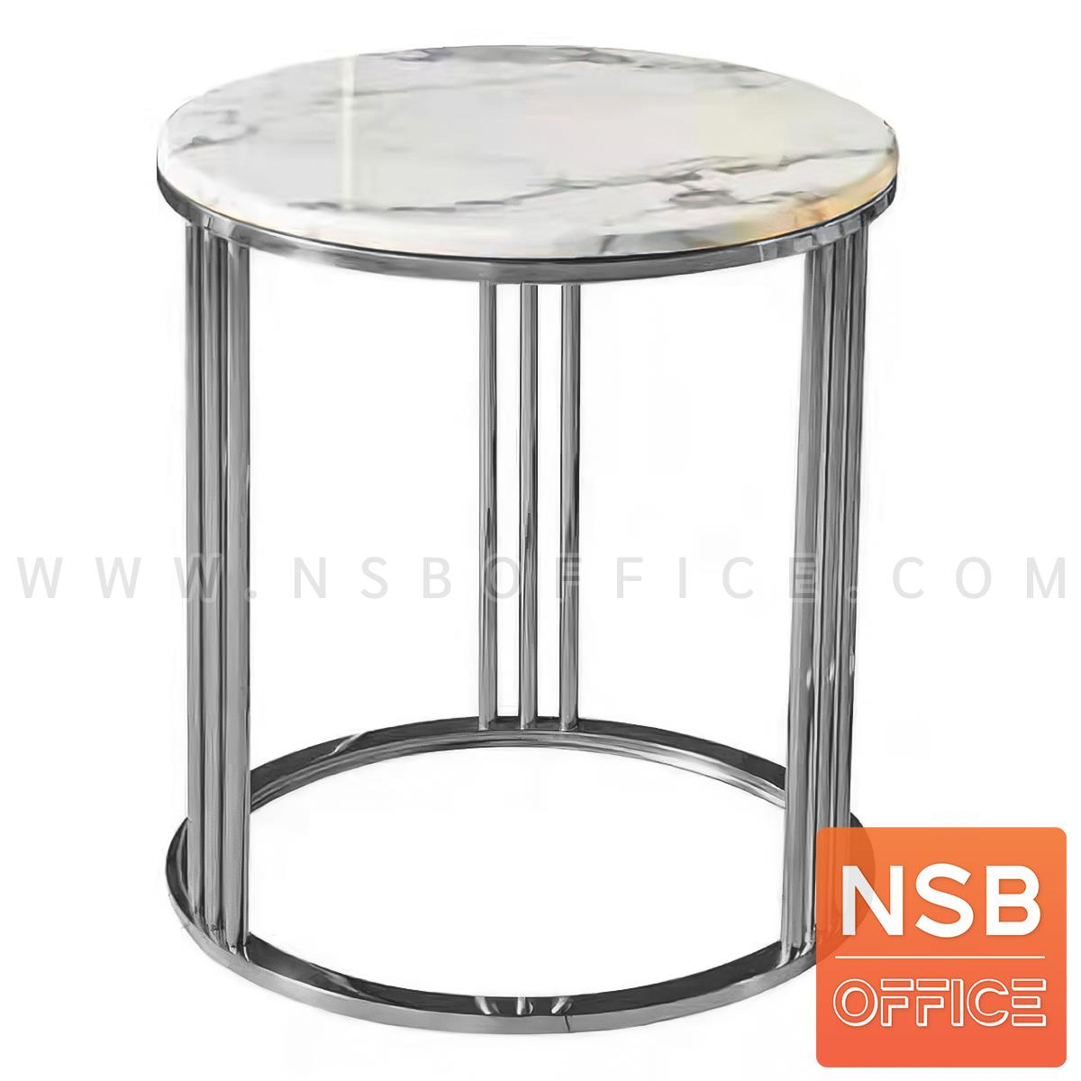 B13A264:โต๊ะกลาง รุ่น WHITEHORSE (ไวต์ฮอร์ส) ขนาด 45Di cm. ขาสเตนเลส ท็อปหินอ่อน