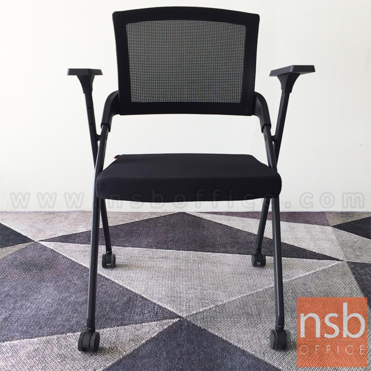 เก้าอี้สำนักงานหลังเน็ต รุ่น Rolex (โรเล็กซ์)  ขาเหล็กพ่นดำ