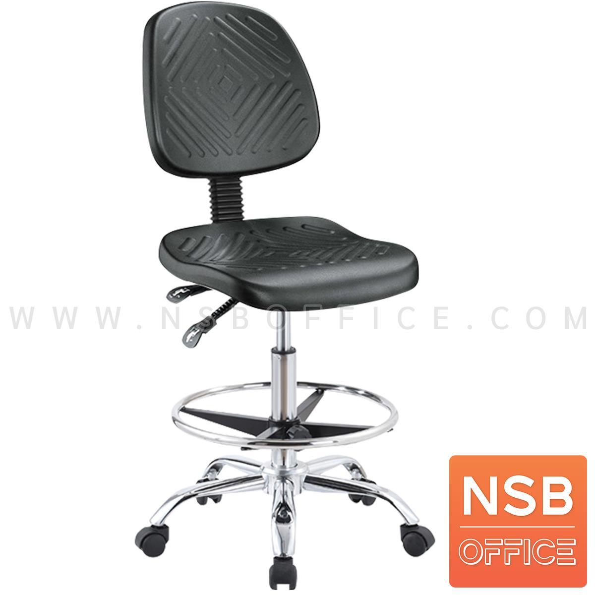 B02A088:เก้าอี้บาร์สูง PU มีพักเท้า สำหรับห้องแล๊บ รุ่น Beckett (เบ็คเค็ทท์) ลูกล้อป้องกันไฟฟ้าสถิตย์ ขาชุบโครเมี่ยม