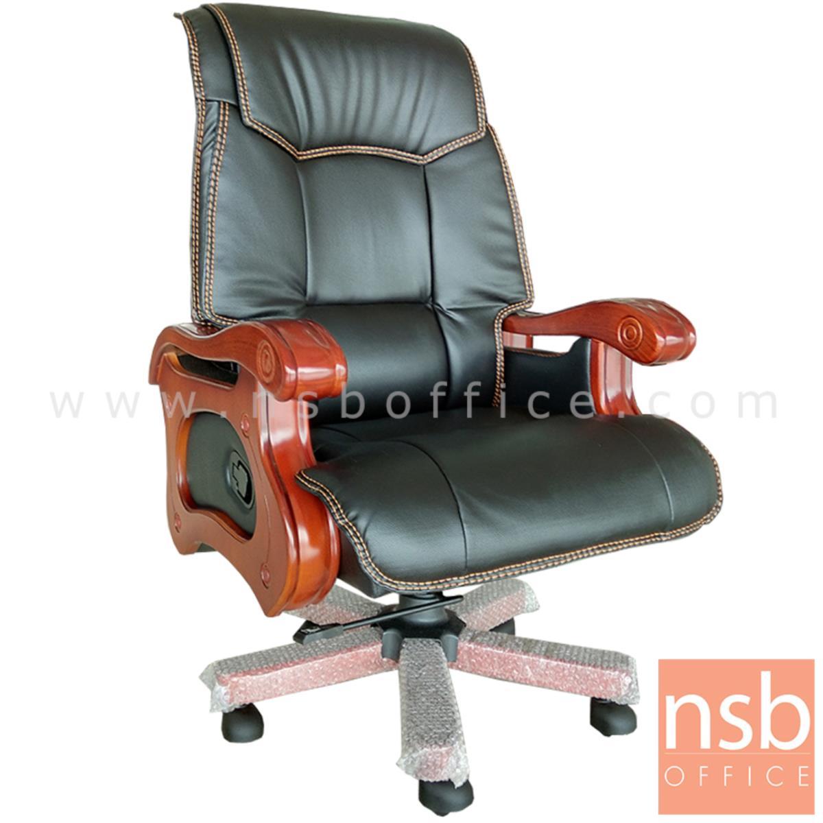 เก้าอี้ผู้บริหารหุ้มหนัง PU รุ่น Rayborn (เรย์บอร์น)  โช๊คแก๊ส ก้อนโยก ขาไม้