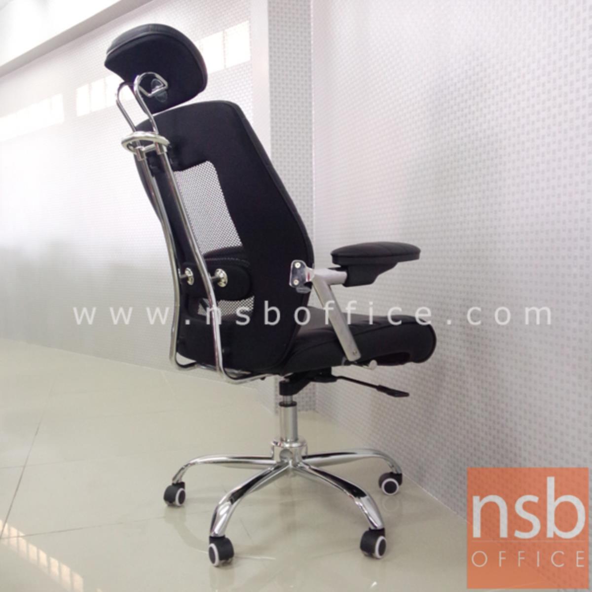 เก้าอี้ผู้บริหารหลังเน็ต รุ่น Wharton (วอร์ทัน)  โช๊คแก๊ส มีก้อนโยก ขาเหล็กชุบโครเมี่ยม