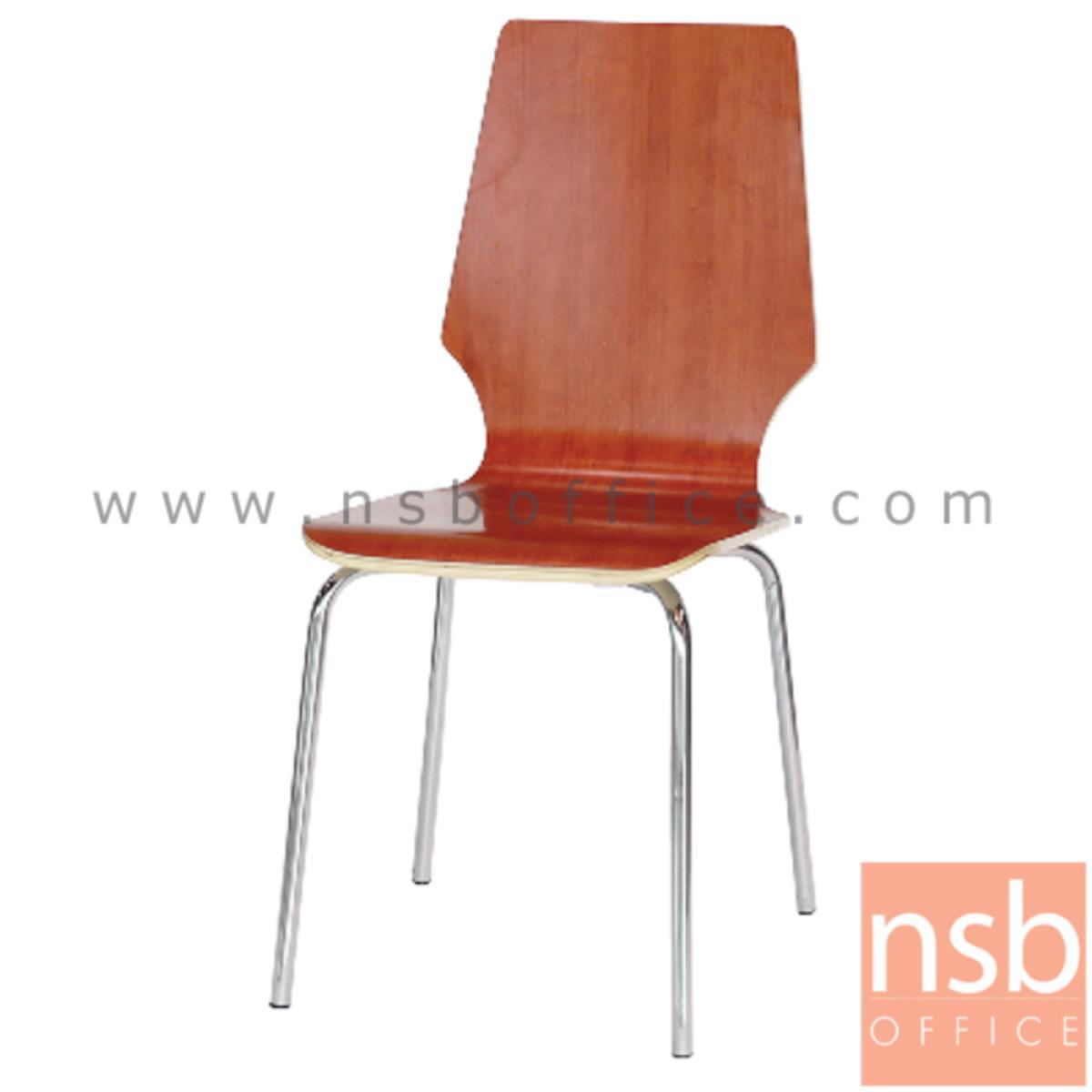 เก้าอี้อเนกประสงค์ไม้ดัด รุ่น FN-COM  ขาเหล็กชุบโครเมี่ยม