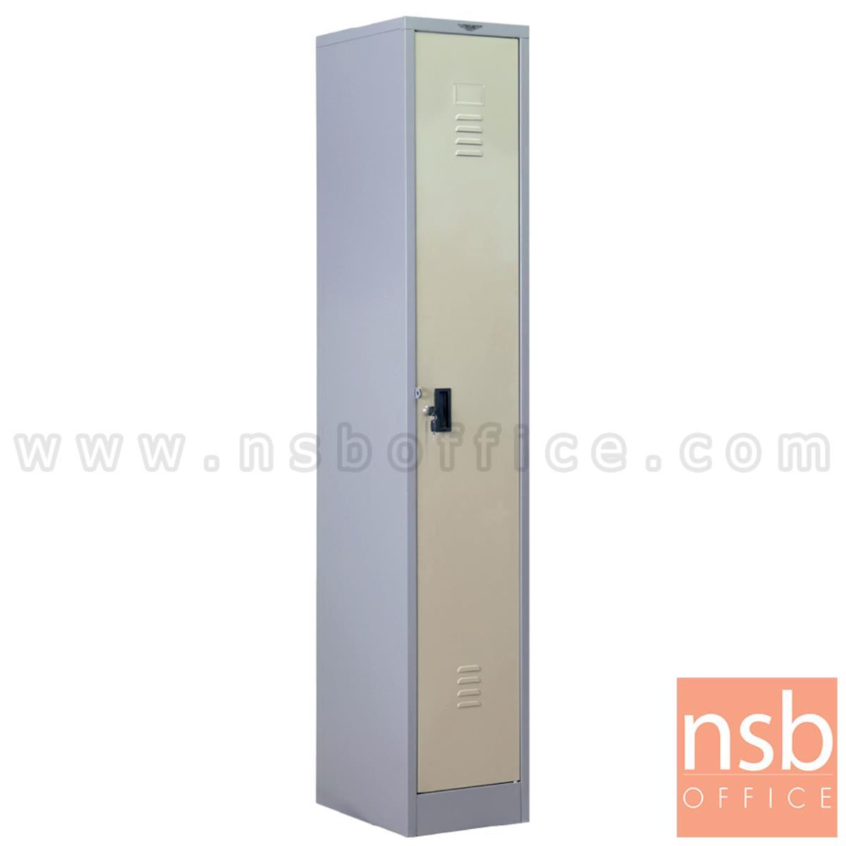 E03A047:ตู้ล็อคเกอร์ 1 ประตู รุ่น Brighton (ไบรตัน)  มีกุญแจล็อค