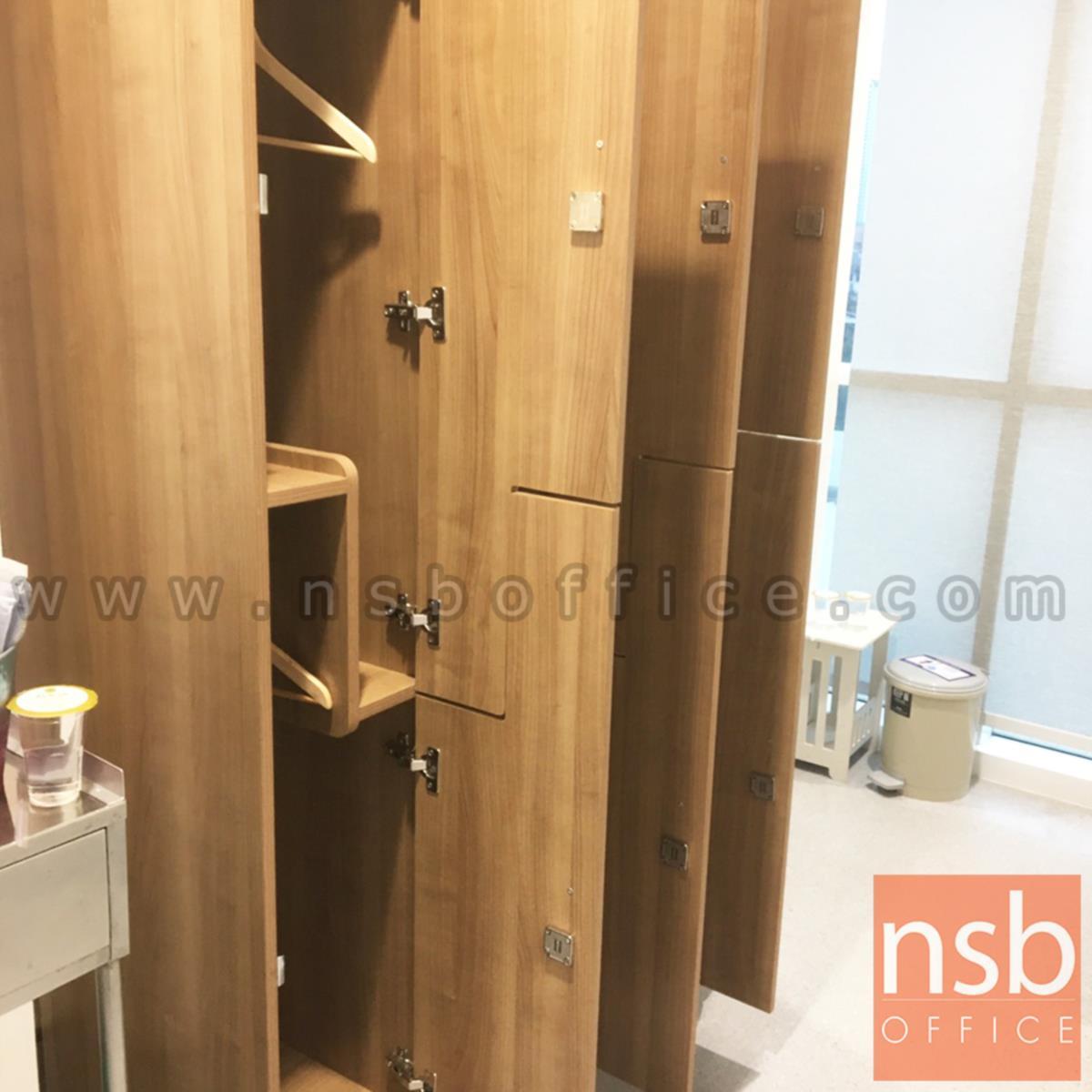 ตู้ล็อกเกอร์ 6 ประตู มีราวแขวนเสื้อ รุ่น Medhub