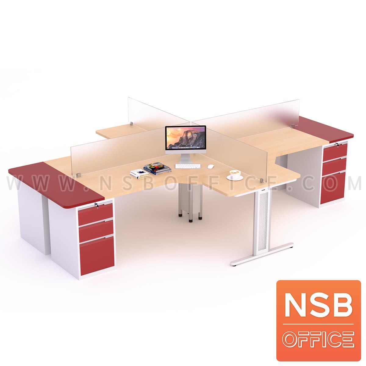 A27A004:ชุดโต๊ะทำงานกลุ่ม 4 ที่นั่ง  รุ่น Bellini (เบลลินีย์) ขนาด 360W cm. พร้อมมินิสกรีนกระจกและตู้ 3 ลิ้นชักเหล็ก