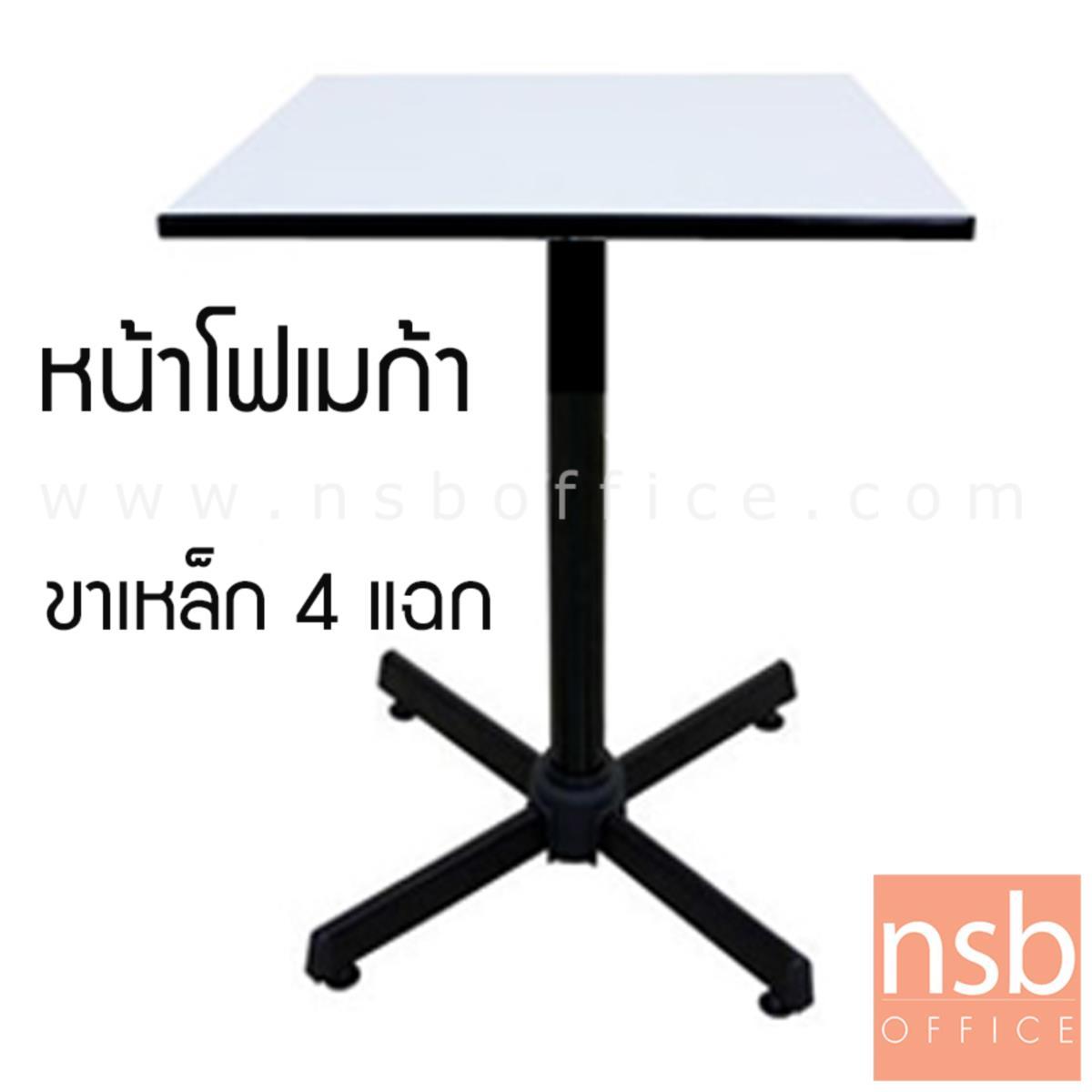 A07A053:โต๊ะหน้าโฟเมก้าขาว รุ่น Thalia 1 (ธาเลีย 1) ขนาด 60W ,75W ,60Di ,75Di cm.   โครงขาเหล็ก 4 แฉกสีดำ