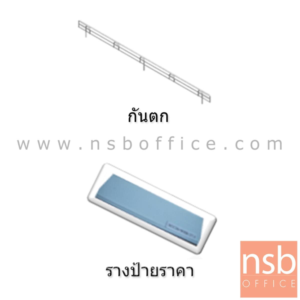 ชั้นวางสินค้า 1 หน้าหลังตาข่าย รุ่น ALTDORF (อัลท์ดอร์ฟ) 40D cm.