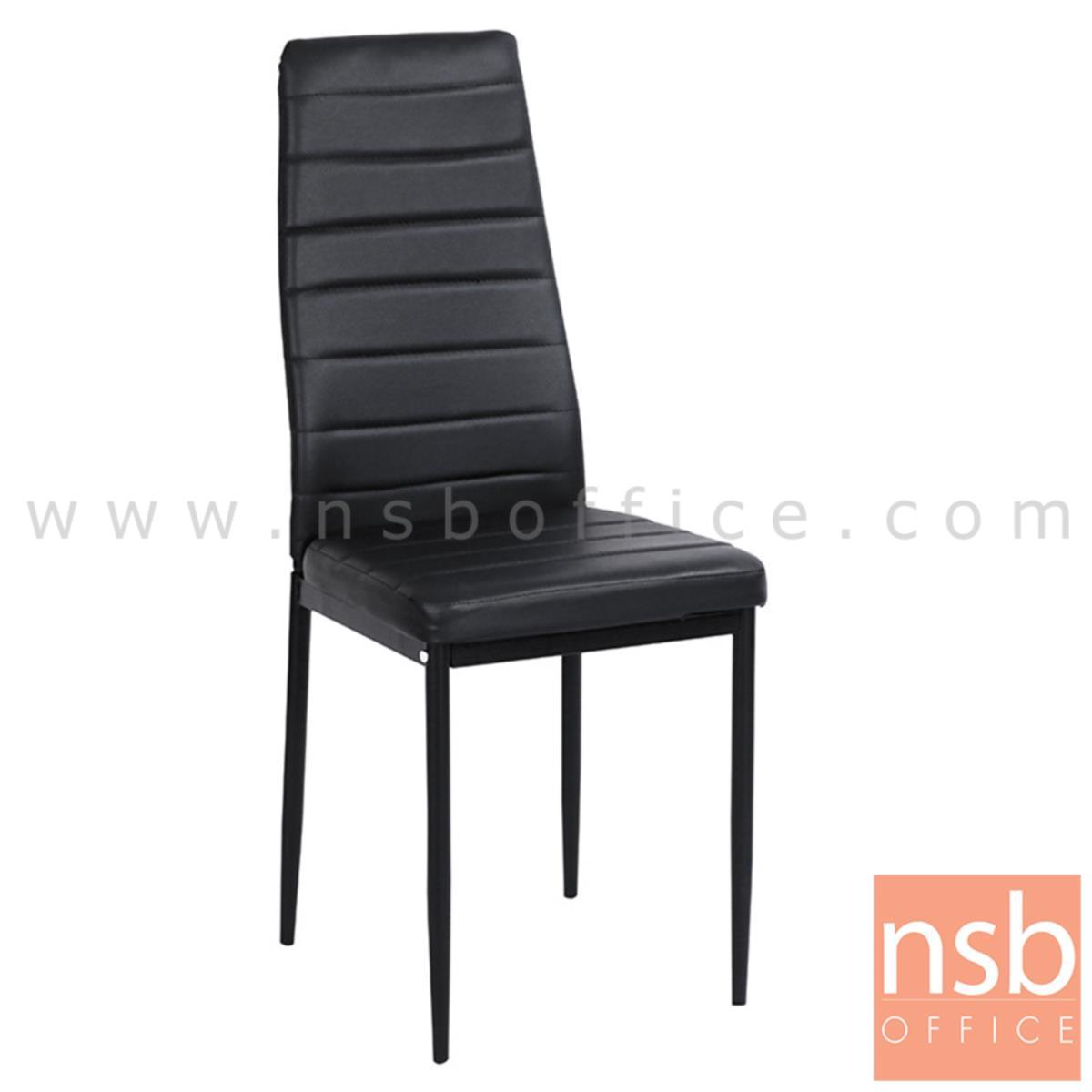 L03A001:เก้าอี้อเนกประสงค์ รุ่น Rollins (โรลลินส์) ขนาด 96H cm. ขาเหล็กพ่นดำ (สต็อก 26 ตัว)