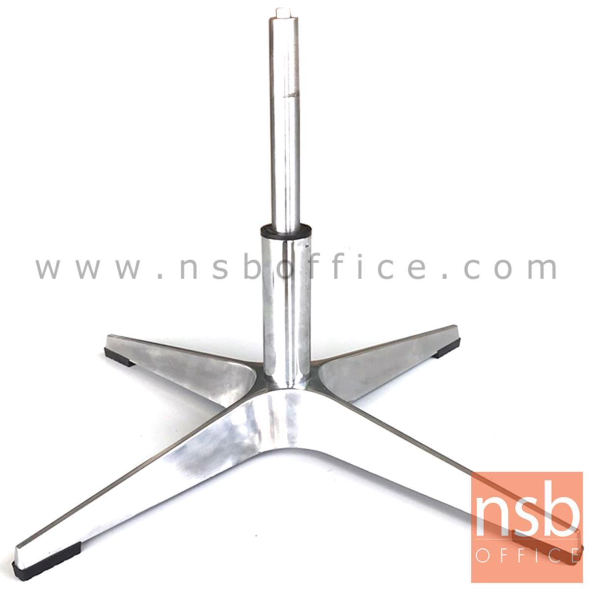 ขาอลูมินั่ม 4 แฉก รุ่น ROLL (โรล) สำหรับโต๊ะบาร์หรือเก้าอี้ ขนาด 26 นิ้ว (ไม่รวมโช๊ค)