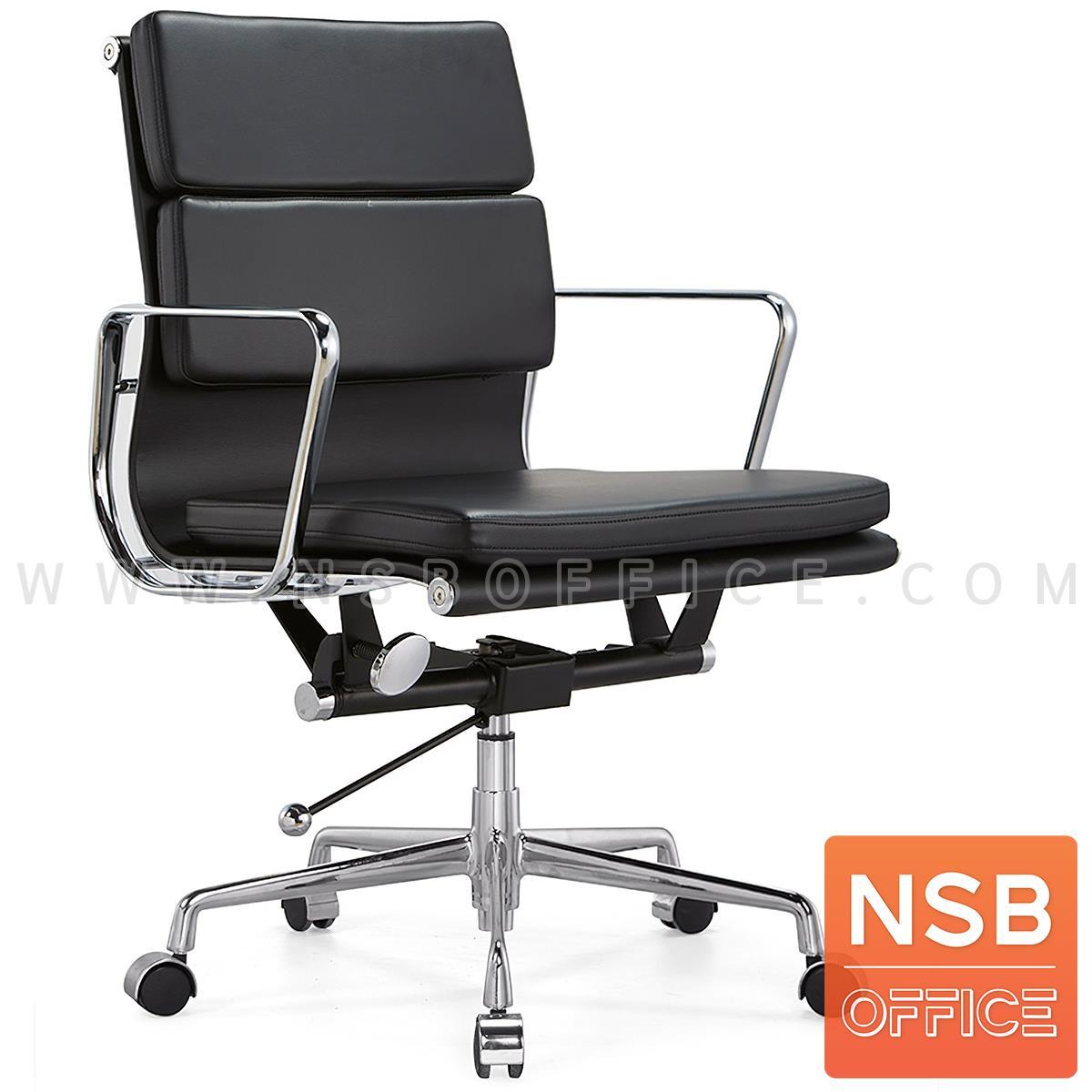 B03A522:เก้าอี้สำนักงาน รุ่น Cadera (คาเดร่า)  โช๊คแก๊ส ขาอลูมิเนียม