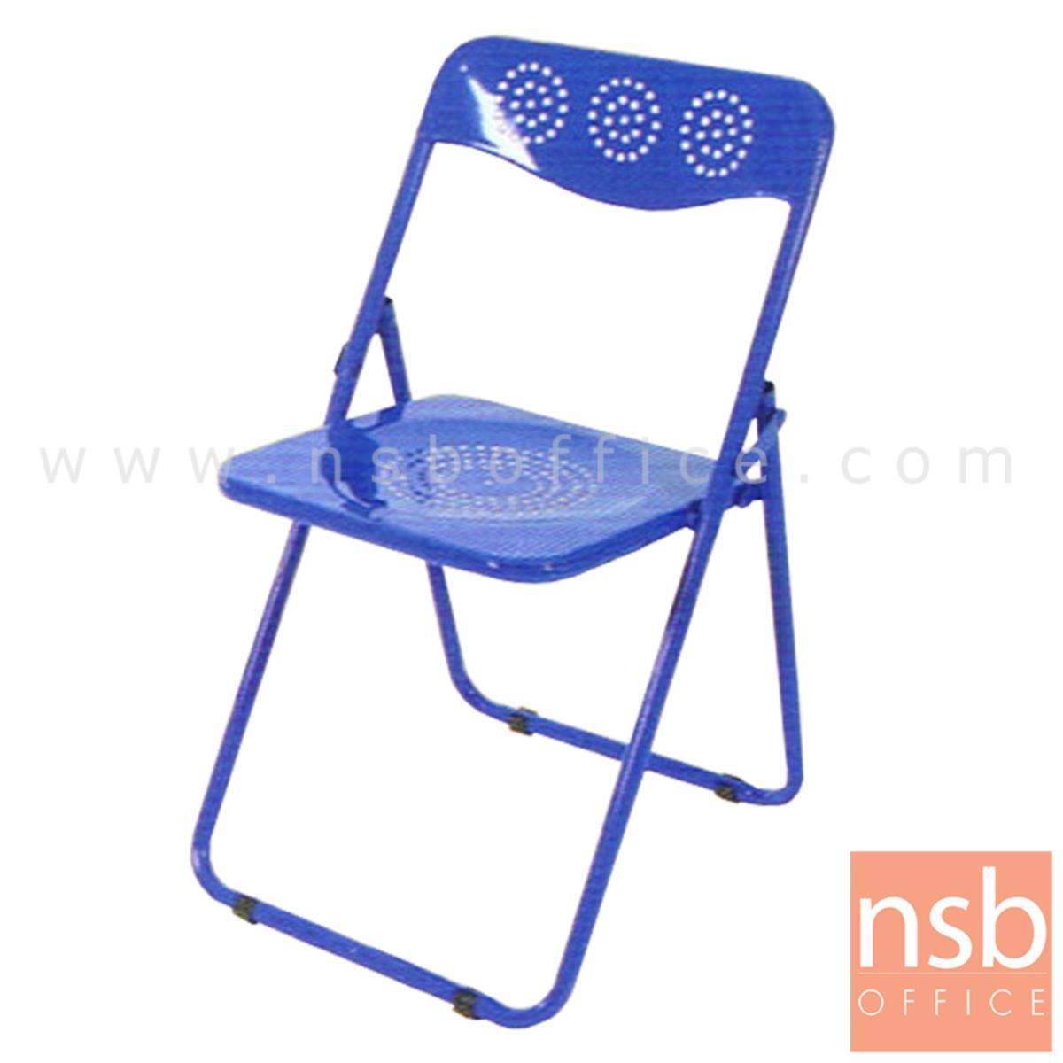 เก้าอี้พับที่นั่งเหล็ก รุ่น SPORT ขาเหล็ก (บรรจุกล่องละ 4 ตัว)