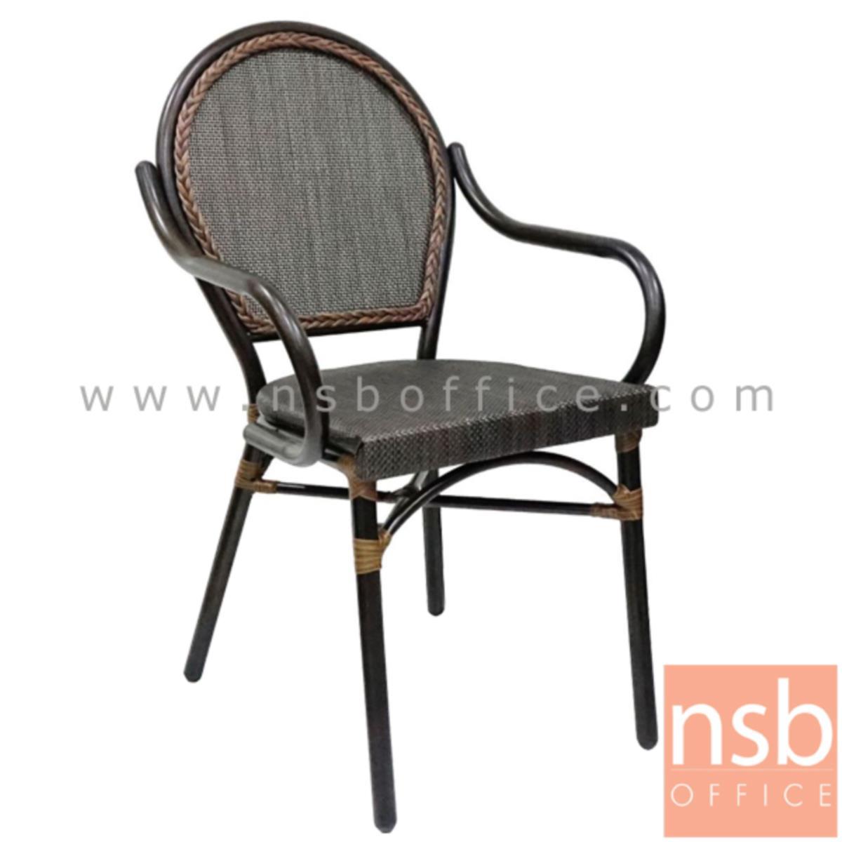 G08A226:เก้าอี้สนามหวายเทียมสาน โครงเหล็ก รุ่น Basic 1 มีท้าวแขน