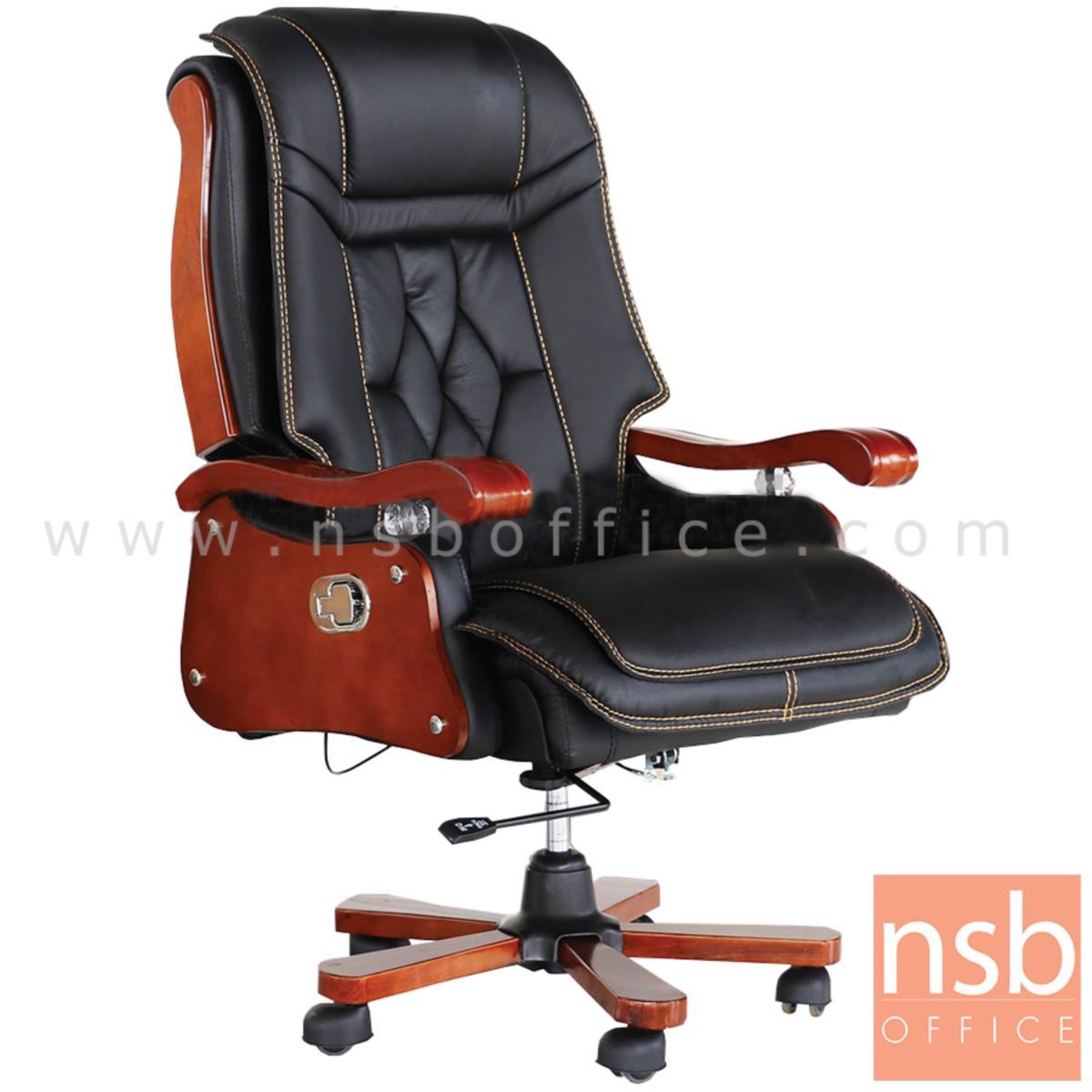 B25A106:เก้าอี้ผู้บริหารหนังแท้ รุ่น Shaw (ชอว์)  โช๊คแก๊ส มีก้อนโยก ขาไม้