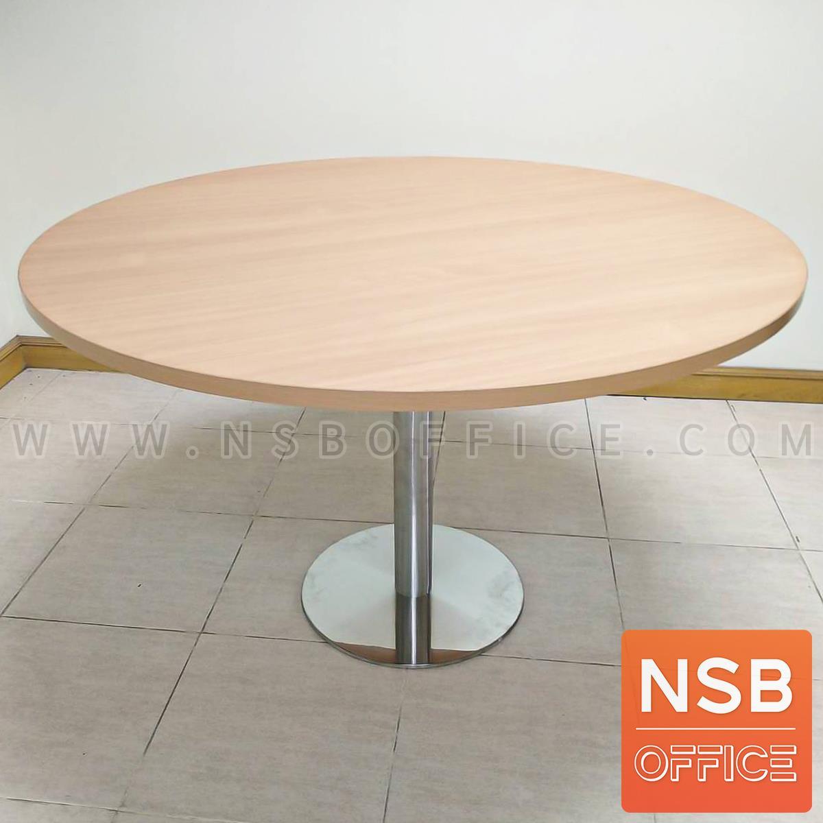 A05A006:โต๊ะประชุมทรงกลม รุ่น Ingle (อินเกิล) 4 ,5 ที่นั่ง 90Di, 120Di cm.  ฐานสเตนเลส