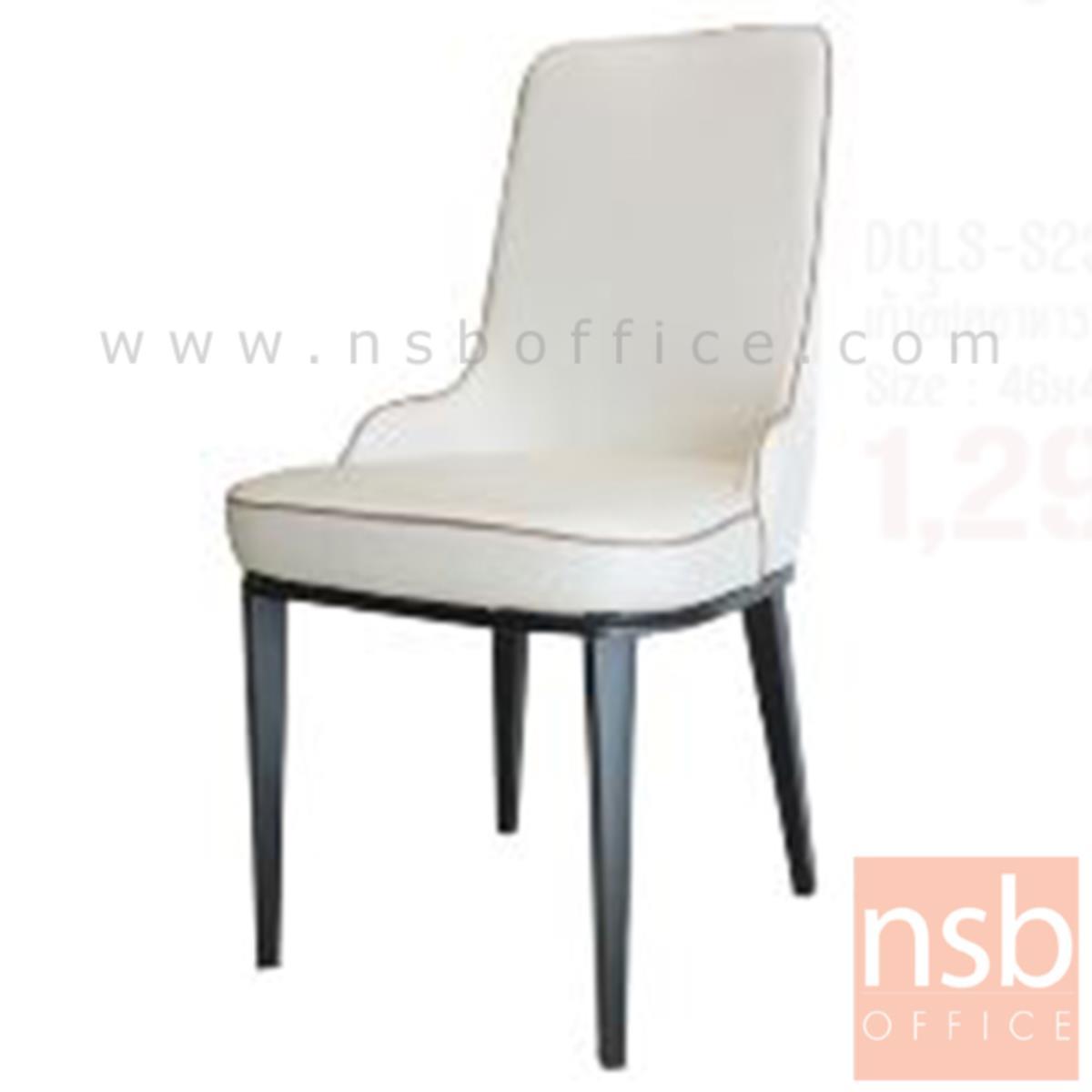 B22A149:เก้าอี้ไม้ที่นั่งหุ้มหนังเทียม รุ่น FT-D532 ขาเหล็กเคลือบลายไม้