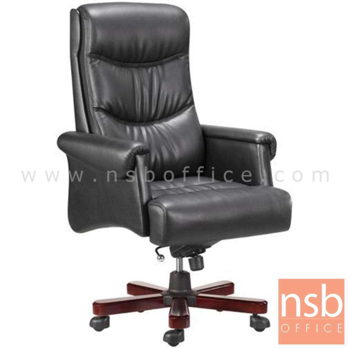 B01A405:เก้าอี้ผู้บริหารหนังแท้ รุ่น Fielder  ขาไม้