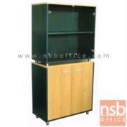 C10A015:ตู้เก็บเอกสารสูง บนกระจก ล่าง2บานเปิด สูง 165  ซม. เสริมขาเหล็กชุบโครเมี่ยม