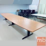 A05A124-4:โต๊ะประชุมทรงเรือ   ขนาด 480W cm. พร้อมระบบคานเหล็ก ขาเหล็กตัวไอ