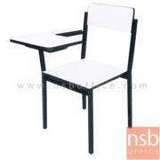 A17A024:เก้าอี้เล็คเชอร์โฟเมก้าขาว W-03K