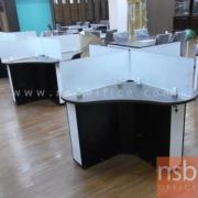 A04A162-1:โต๊ะทำงานกลุ่มแบบ 4 ที่นั่ง โครงขาตู้เหล็กทำสี 150W*150D cm พร้อม miniscreen กระจก