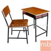 A17A030:ชุดโต๊ะเก้าอี้นักเรียนประถม ขาเหล็กกลมพ่นดำ รุ่น PJ-CTBB-7