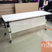 A07A056-5:โต๊ะพับอเนกประสงค์ ล้อเลื่อน มีบังโป๊ 180W*80D*75H cm.