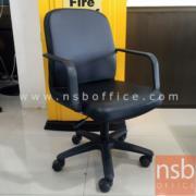 B03A221-1:เก้าอี้ทำงานเบาะเตี้ย รุ่น PE-53L  ไม่มีที่ท้าวแขน โช๊คแก๊ซ