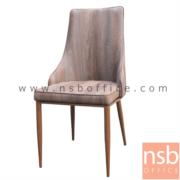 B22A090:เก้าอี้โมเดิร์นหุ้มหนัง รุ่น C812R (ลายไม้โอ๊คแดง)