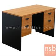 A12A015:โต๊ะทำงาน 4 ลิ้นชัก  150W (60D, 75D cm) เมลามีน