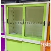 E30A002-2:ตู้เอกสารบานเลื่อนกระจกเตี้ย 87.8H cm. กว้าง 4 ฟุต