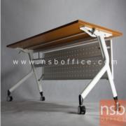 A18A069-1:โต๊ะพับไม้เมลามีน ขาเหล็ก กว้าง 160 ซม.