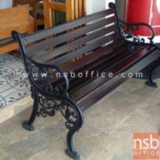 G08A008-5:เก้าอี้สนามไม้เต็ง เหล็กหล่อ 200 cm.กทม. รุ่น BKK-CO33