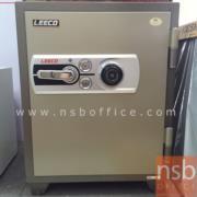 F02A008:ตู้เซฟนิรภัย 155 กก. ลีโก้ รุ่น LEECO-700T มี 2 กุญแจ 1 รหัส (เปลี่ยนรหัสได้)