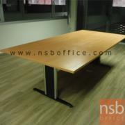 A05A007-1:โต๊ะประชุมสี่เหลี่ยม  ขนาด 180W*90D cm. ขาเหล็กตัวทีโครเมี่ยม เมลามีน