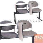 B17A011-2:เก้าอี้เลคเชอร์แถวเฟรมโพลี่หุ้มเบาะ รุ่น D190  ขนาด 3 ที่นั่ง ขาเหล็กเหลี่ยมพ่่นสี