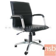B03A258:เก้าอี้สำนักงาน ITK_RS-2/AC   โช๊คแก๊ซ ก้อนโยก