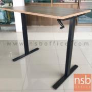A10A083:โต๊ะทำงานโล่ง ปรับความสูง รุ่น XD-01 ขนาด 120W, 150W, 180W *75D cm. ระบบมือหมุน